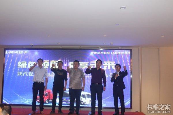 绿色领航质享未来陕汽轻卡国六产品上市发布会济南站圆满成功