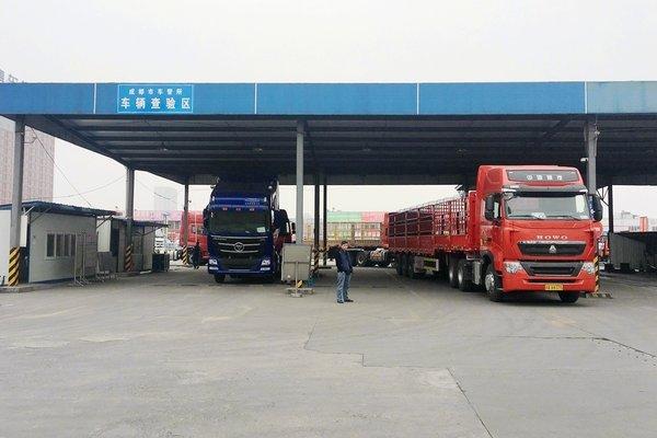 北京机动车检测站实行12分制度超过11分暂停检验业务你觉得怎么样