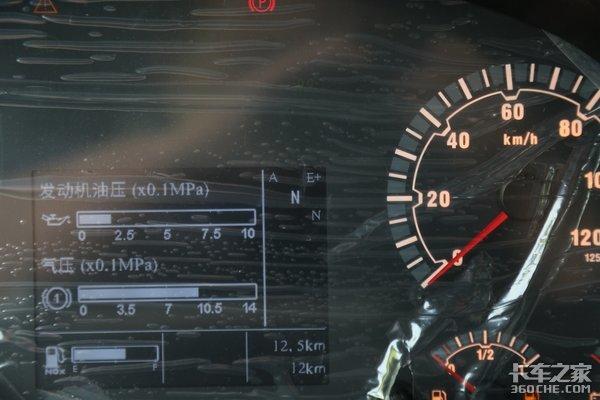 更舒适、更节油2021版汕德卡到底改了什么?S-AMT16进步巨大