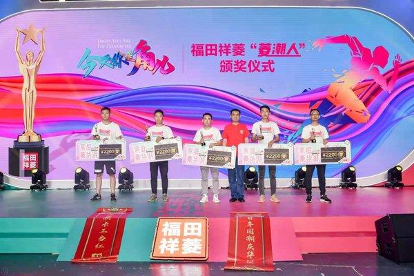 百城万人520福田祥菱微卡行业第一个「潮创」宠粉节