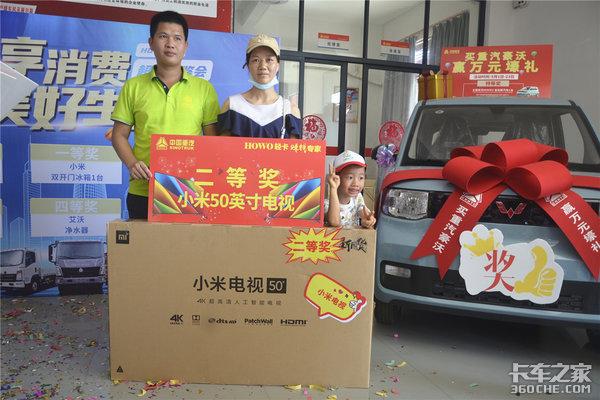 买货车送小车湛江德和重汽大手笔创新营销赢得满堂彩
