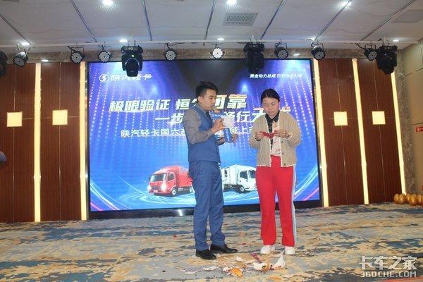 绿色领航质享未来陕汽轻卡国六产品上市发布会滨州站圆满成功
