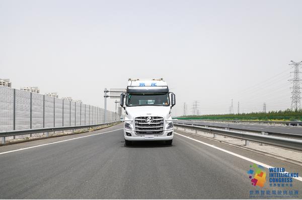 乘龙T7喜提2021WIDC落地先行赛智能卡车领军奖最佳车型
