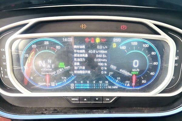 混合动力更省油这款自动挡的悍V2.0你见过吗?