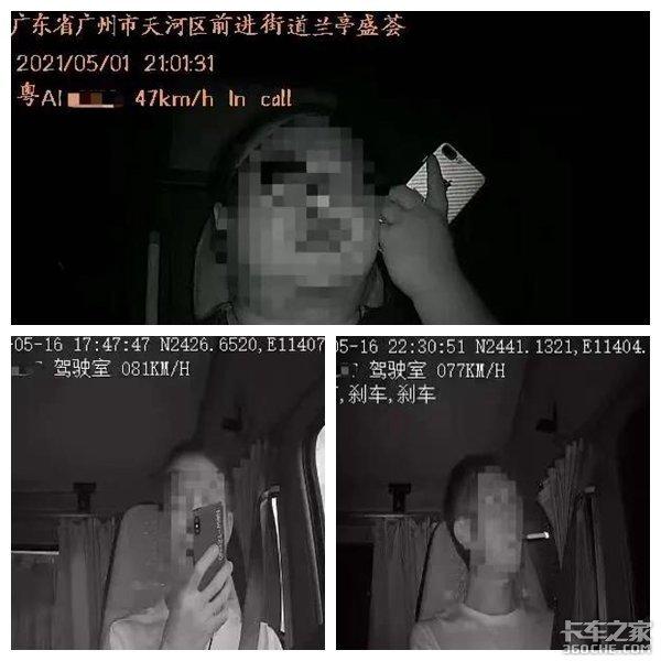 车内动作全掌握违规驾驶远程扣分罚款视频监控比北斗还厉害