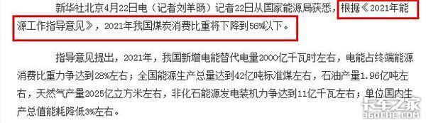 红岩夺冠陕汽福田大涨 4月的自卸车市场