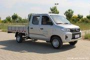 降价促销 小康C系列载货车 仅售5.98万