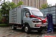 重庆济重 优惠 0.5万 智相载货车促销中