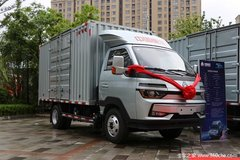 重庆济重 优惠0.5万智相载货车促销中
