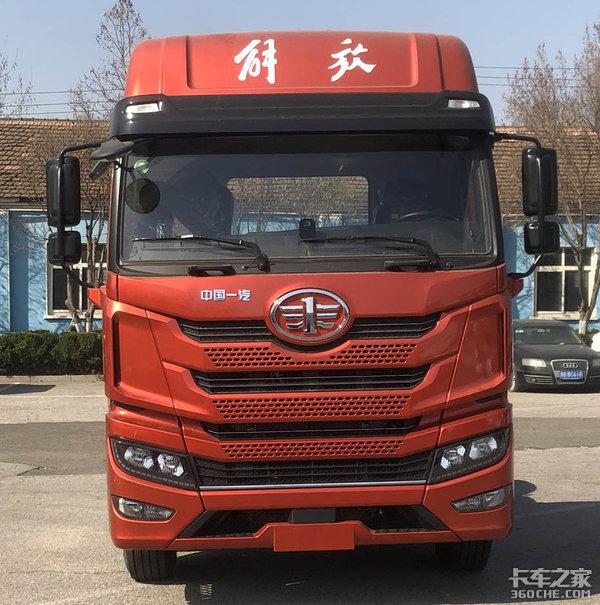 拉快递就选它自重6.6吨锡柴460马力悍V新车来了