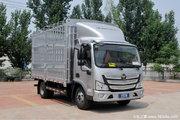 北京降价促销 欧马可S3载货车仅售15万