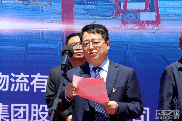 新能源重卡再下一城30台华菱汉马电动重卡顺利交付唐山港