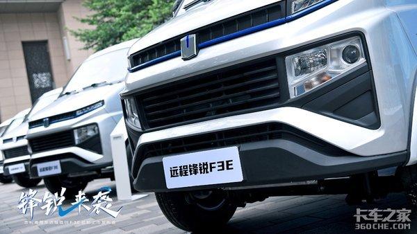 唱响新能源主旋律吉利商用车锋锐小卡F3E登陆成都11.88万元起售