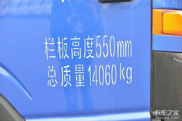 大金牛mini曝光��|量14��售�r或13�f