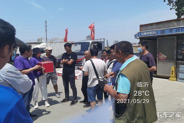 临沂福通时代领航系列卡车团购会