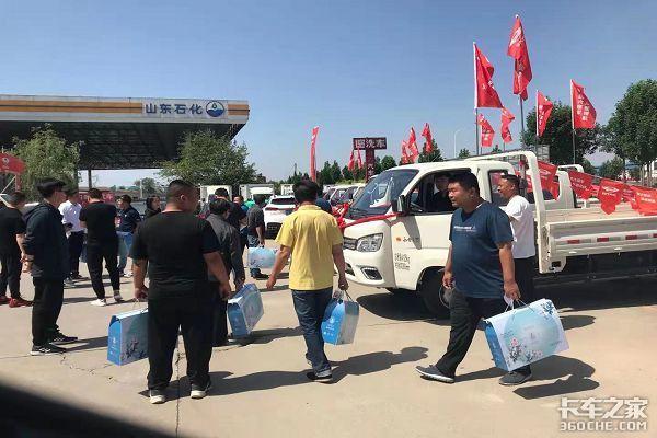淄博鸿博小卡之星/时代领航卡车团购会