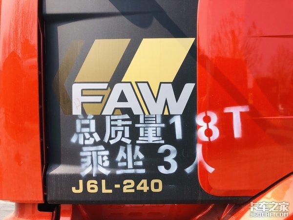 绿通运输选啥车!看看这款解放J6L精英版超Nice