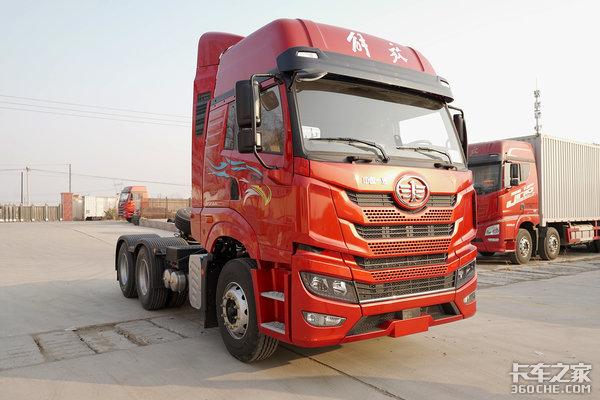 新增平地板重7.8吨11升大马力悍VH成为煤运、物流配货运输新选择
