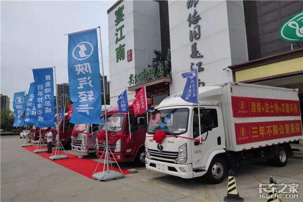 陕汽轻卡国六产品阜阳区域上市发布会