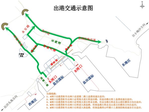 疫情防控升级盐田港货车无预约不能进需按指定线路排队通行