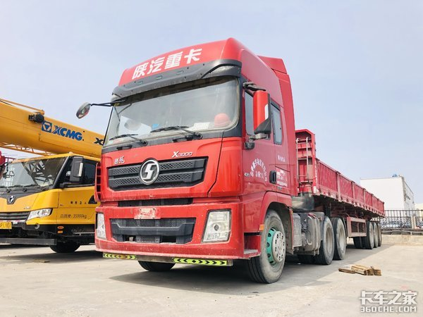 应对砂石料运输 X3000整备质量仅8.5吨