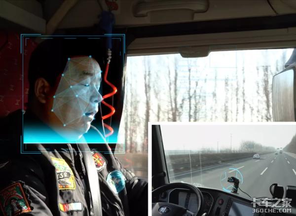 卡车主动安全和被动安全到底有啥区别?90%的人都错了