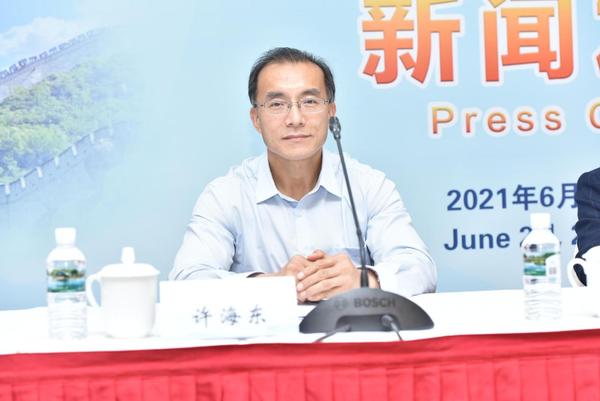 GIMC 2021第二次新闻发布会在南京召开