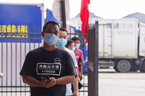疫情下的广州货运:高风险地区运价上涨