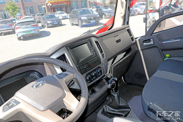 AMT、纯电动上新续航里程达520km现代新车布局北京城配轻卡市场