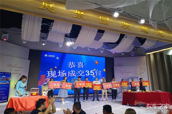 乐享消费美好生活邢台尚华HOWO轻卡超级品鉴会