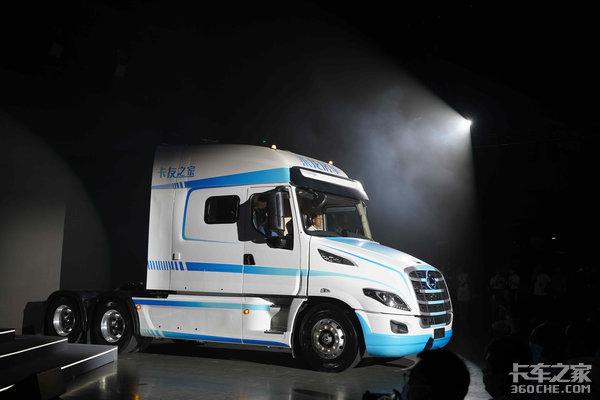 无人驾驶房车概念齐亮相东风柳汽全新技术生态品牌亮相67品牌客户日