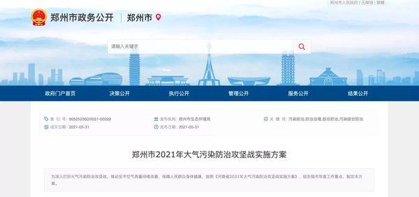 郑州10月底前淘汰市政国四柴油车国四货车淘汰还会远吗?你怎么看