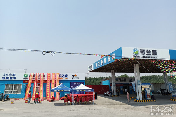 河北首家可兰素七星旗舰店开业
