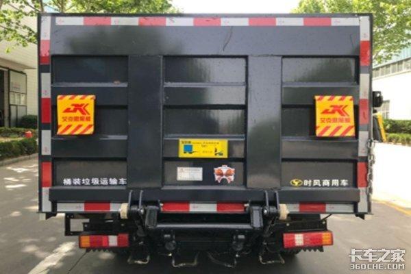 国六合规可进京时风风菱桶装垃圾运输车