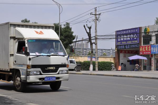 货运平台引热议(3):如何促进行业进一步发展