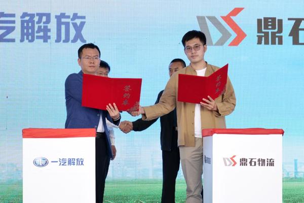 3大物流企业豪签解放2000台电动牵引首批交车定位唐山
