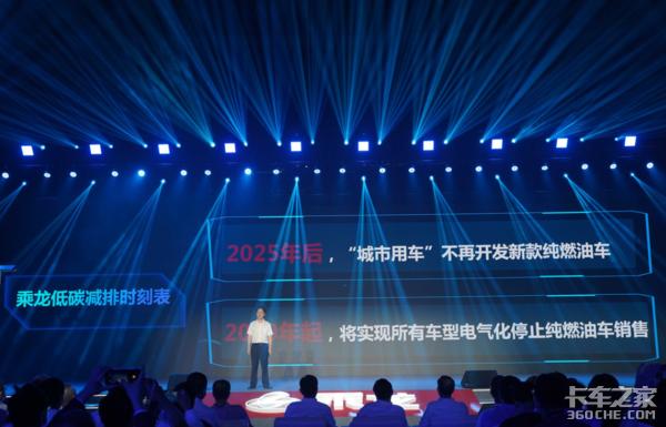 东风柳汽如何布局未来时代?三大理念加持解决用户多元化需求