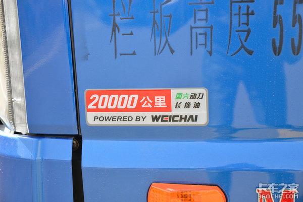 156马力云内德威D30机+8挡法士特箱这款凯捷M6还配置了卧铺!