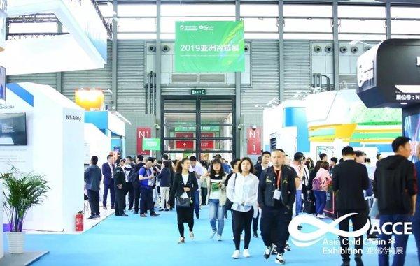 亚洲冷链展・生鲜供应链博览会即将开幕