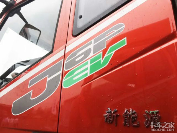 新上市的解放J6P成新能源爆款车型或将引领换电重卡市场