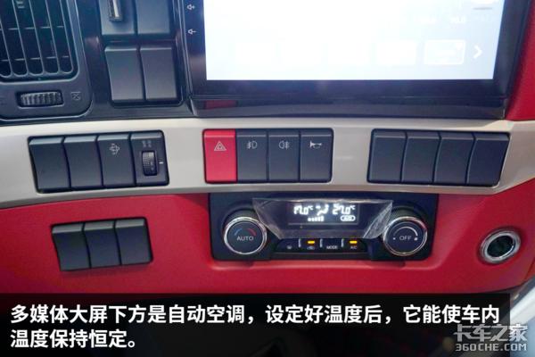 拉绿通必看!乘龙H5订制版打造轿车级移动的家
