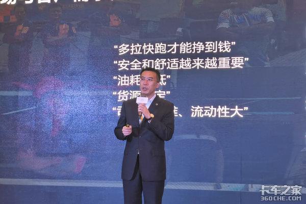 全新一代沃尔沃卡车全国路演首站到上海