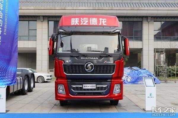 闽浙沥青运输专线选车陕汽德龙X5000国六版果断安排