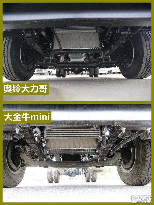 奥铃大力哥VS大金牛mini谁才是蓝牌升级首选车型