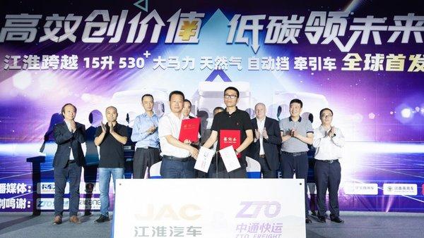 全球首发!江淮跨越15升530+马力自动挡天然气牵引车重磅上市