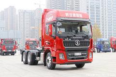 仅售43万 陕汽德龙X5000牵引车优惠促销