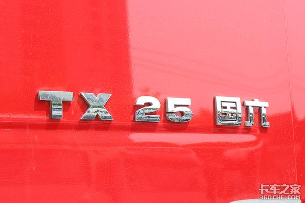 中卡也用AMT7升机250马力舒适时效双满分6米8豪沃TX跑绿通很合适