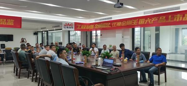 江淮工程车金刚王、神通王国六新品上市品鉴活动四地同步开启
