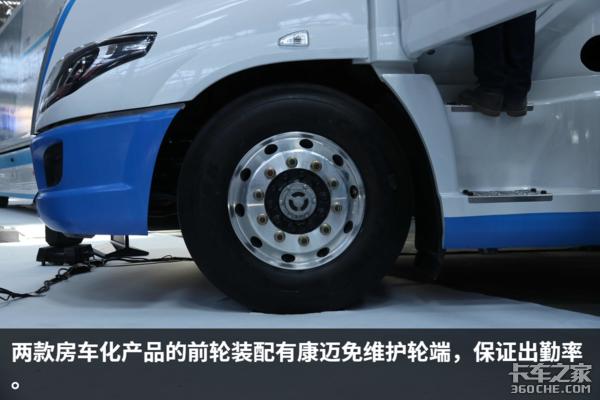 都是房车化产品T7L和T7C驾驶室长度却差了75cm它俩到底有何不同?
