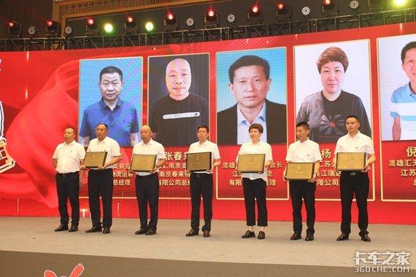 翱翔冲天荣耀鹰击一汽解放江苏鹰击队一周年庆典